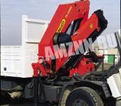 PK-32080-(2)