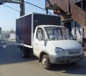 Промтоварные фургоны и автофургоны