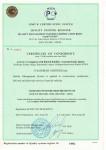 Сертификат соответсвия ISO 9001(ENG)
