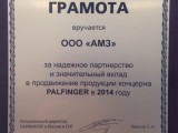 IMG_5089